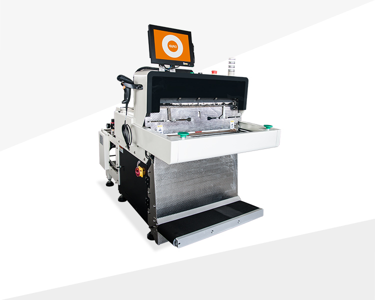 Intelligent Express Strapping Machine